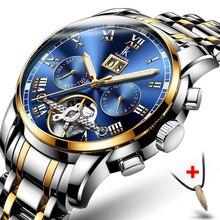 男性スケルトントゥールビヨン機械式腕時計メンズ自動クラシックローズゴールドフル鋼機械式腕時計時計リロイ Hombre