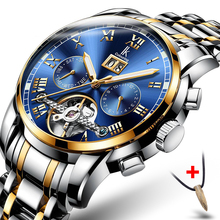 Men Skeleton Tourbillon Mechanical Watch Men Automatic Classic Rose Gold full steel Mechanical Wrist Watches clock Reloj Hombre