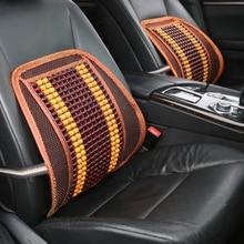 KKYSYELVA 1pcs Memory Foam Seat Chair Lumbar Back Support Cushion Pillow for Office Home Car Auto Interior Accessories недорого