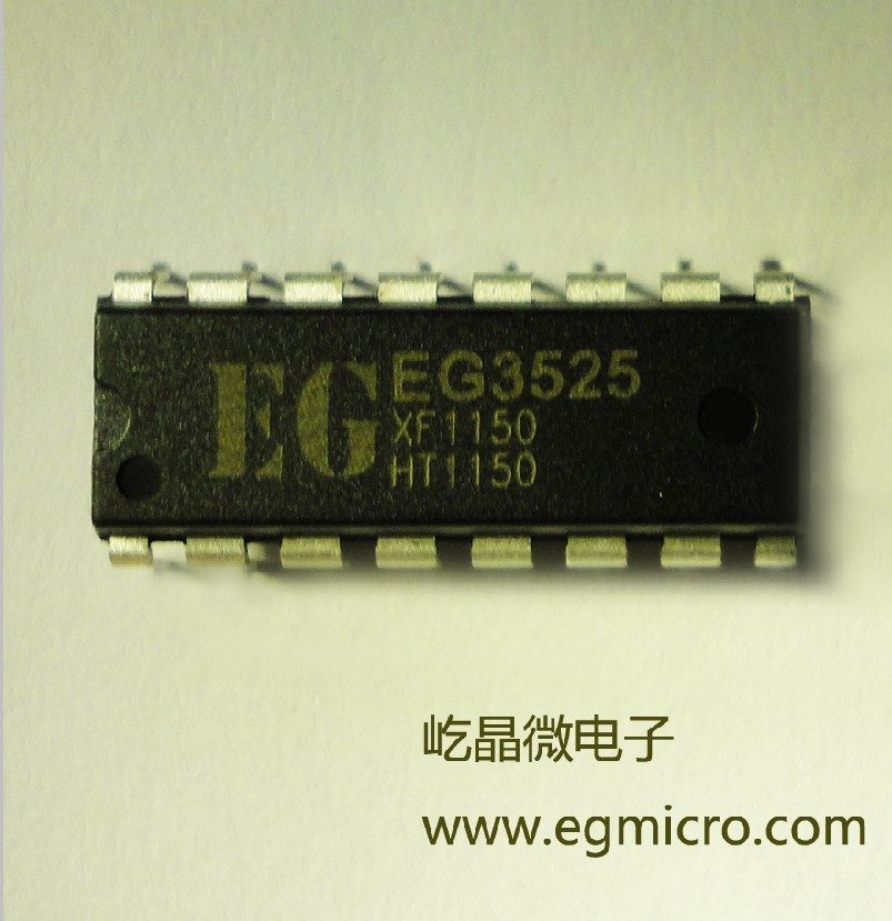 EG3525 Push-pull Switching Power Supply, PWM Driver Chip, Fully Compatible with SG3525 UC3525 liebherr c 3525 white