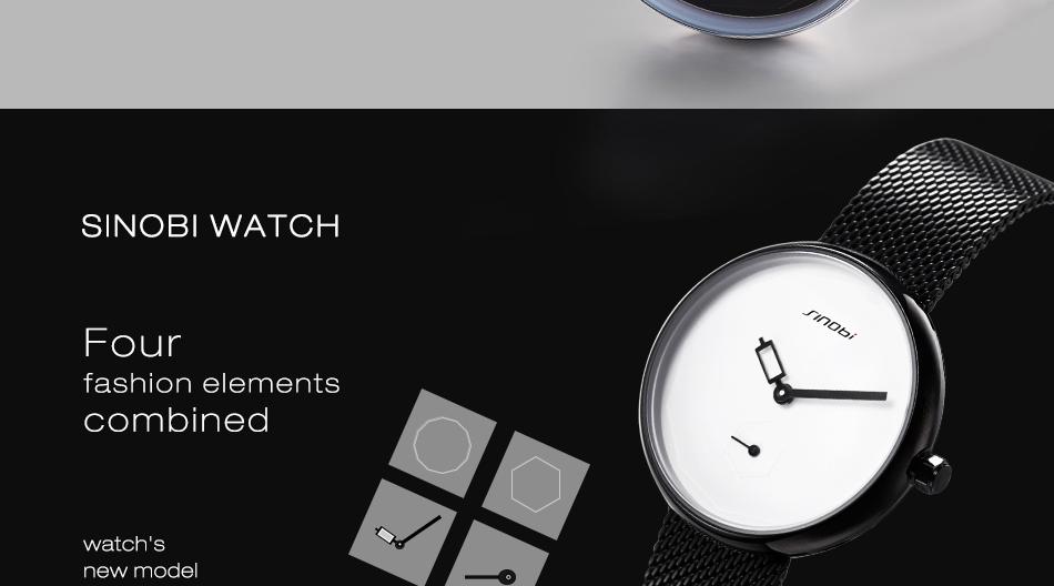 women-watch-S9719-PC_07