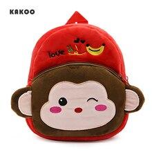 High Quality Children School Bag Little Monkey Yellow Duck Plush Backpack  Mini For Kindergarten Girl Boys Students