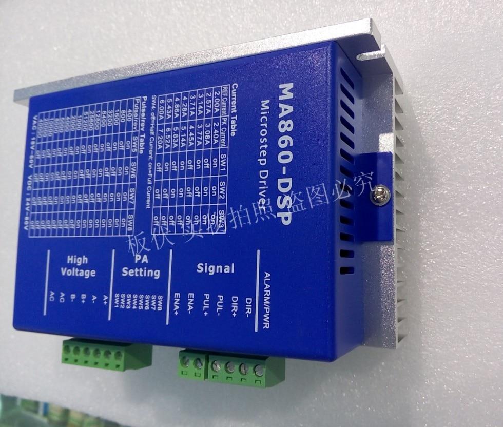 Neue Produkt 2-phasen stepper fahrer MA860-DSP design arbeits 24V-80VDC oder VAC16-70VAC ausgang 6A aktuelle arbeit mit NEMA 34 motor