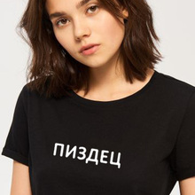 Summer Female T-shirt Top Short Sleeve O-neck Fashion Russian Letter Inscription