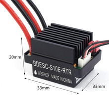High Quality 7.4-11.1V 320A RC Ship & Boat R/C Hobby Brushed Motor Speed Controller ESC Toys Wholesale Free Shipping