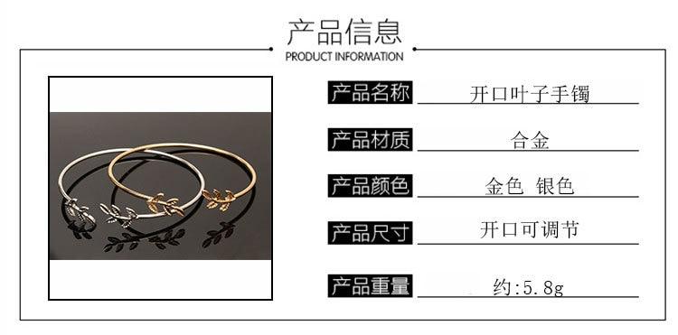 1pcs Fashion Simple Summer Popular Intimate Metal Accessories Wristband Wristband Retro Sweet Open Adjustable Bracelet Birthday 2