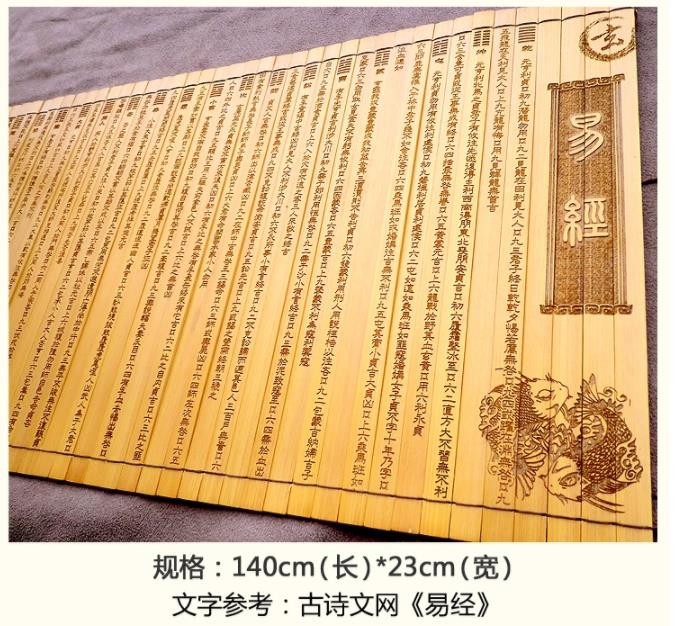 livro de bambu mudancas livro 01
