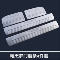 Car accessories stainless steel Car door cover outside door sill plate  for Mitsubishi Pajero V93 V97 V73 2003-2018 Car styling