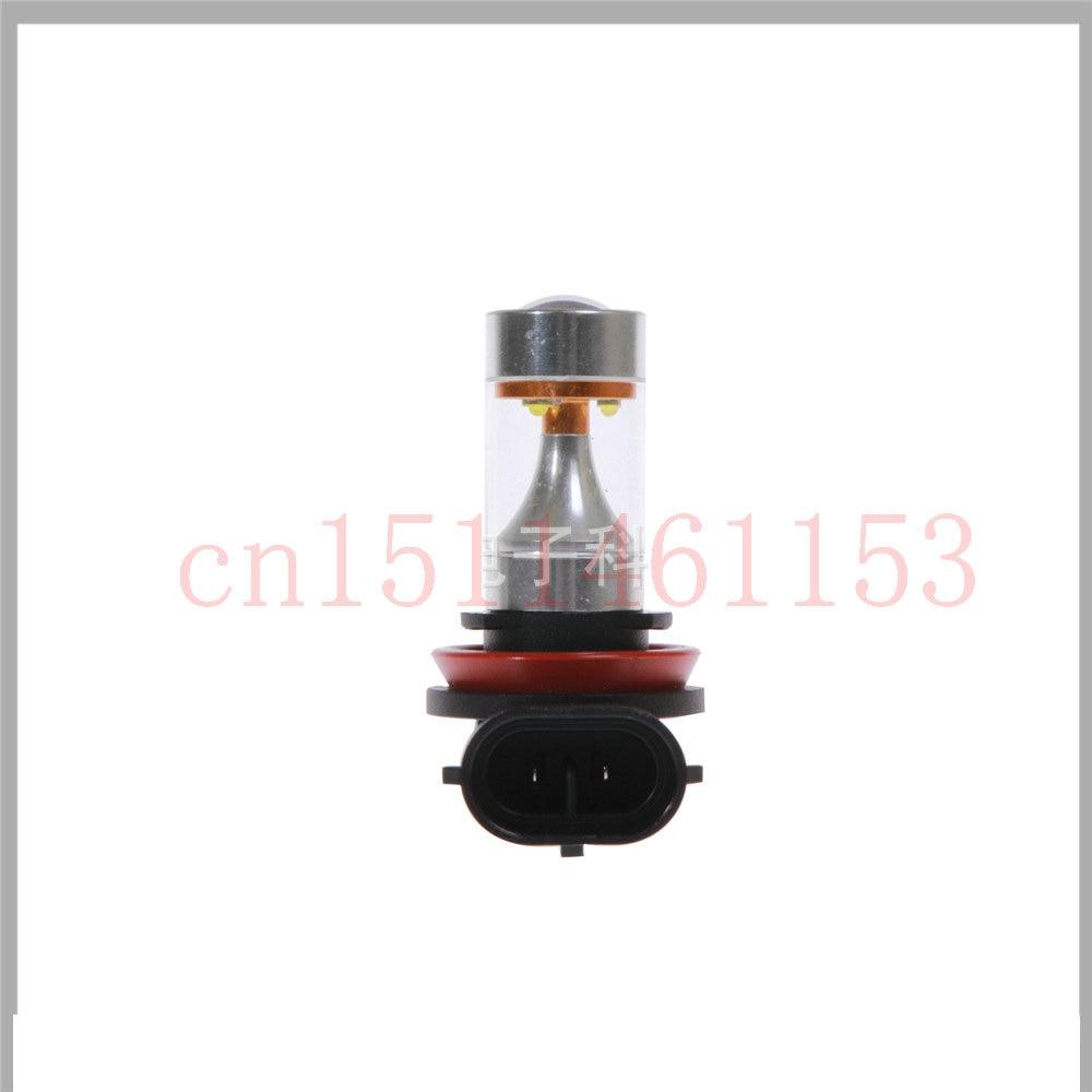 Free Shipping 2Pcs/Lot car-styling H8 Fog Light Bulb For Vw CC (358) free shipping 2pcs lot 50w 12v car front fog light bulb for mini cooper clubman 2008 mitsubishi i miev 2012 2014