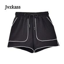 Jvzkass 2018 new cotton female elastic waist loose large size pants women version of the thin Z124