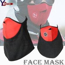 Motorbike windproof Outdoor Sport Cycling Sport Bike Motorcycle Mask Skiing Snowboard Neck Skull Masks Winter Ski Warm Face Mask