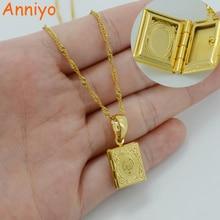 Anniyo Kleine DIY Foto Box Halsketten für Frauen/Mädchen, Allah Anhänger Gold Farbe Muslim Islamischen Schmuck Geschenk #037102