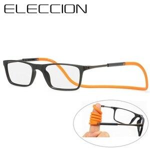 Upgraded Magnet Reading Glasse