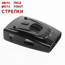Coche-STR535 detector Del Radar Del Coche Detector Rusia 16 Marca Icono Pantalla X K NK Ku Ka Laser Mejor Anti Detectores de Radar de Control de Velocidad