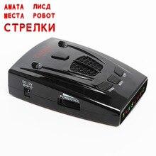 Car-detector STR535 Car Radar Detector Russia 16 Brand Icon Display X K NK Ku Ka Laser Speed Control Best Anti Radar Detectors