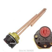 """1500 Вт 110 В 1,2""""(BSP, DN32) Электрический погружной элемент бустер, с термостатом"""