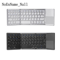Smart Keyboard Foldable Touchpad Dual Mode USB Rechargable Portable for Windows IOS Android Phone Tablet PC L