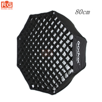 Godox 80 cm / 32 octagon softbox umbrella photo studio flash reflector reflector speedlite with honeycomb grid