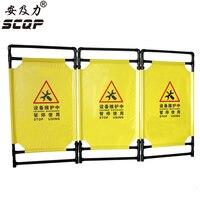 A5 Falten Tuch Sicherheitsbarrieren Aufzüge Aufzug Wartung Für Verkauf Kundenspezifische Schwarze Bau Warnung Barrier Zaun