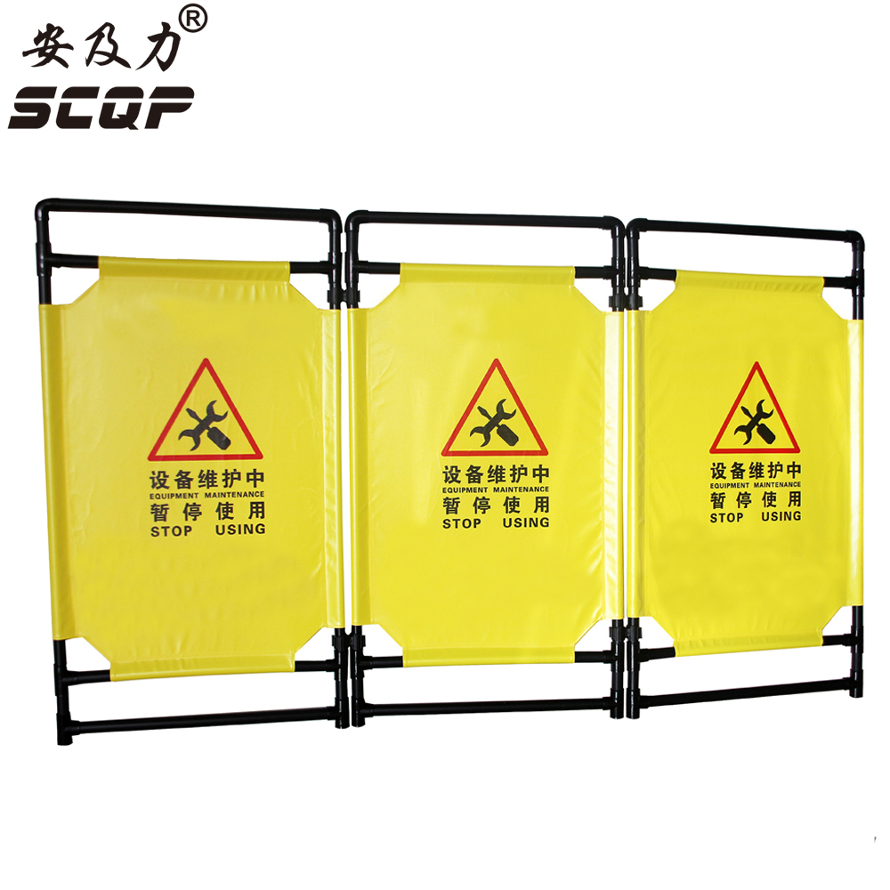 A5 Folding Cloth Safety Barriers Lifts Elevator Maintenance For Sale Custom Black Plastic Construction Warning Barrier Fence
