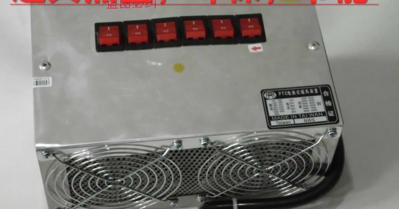 800 Watt 12 Volt Automotive Car Electric Heater Car Fan
