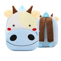 Crianças escola mochila dos desenhos animados leite vaca design confortável macio material de pelúcia para a criança do jardim de infância do bebê crianças lanches saco
