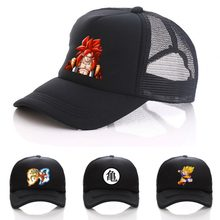 d97c71f8a79cad Japan anime Dragon Ball Z hat Men Women black Snapback adjusted baseball hat  Anime Son Goku cosplay cap Boys Girls Cartoon hat