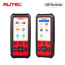 Autel MaxiDiag MD808 Pro OBD2 Auto Scanner Diagnostic Tool OBD 2 Car Diagnostic Scanner Eobd Automotivo Automotive Scan Tools цены