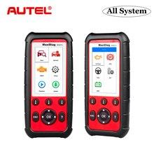 Автомобильный сканер Autel MaxiDiag MD808 Pro, диагностический инструмент OBD2, диагностический сканер для автомобиля OBD 2, инструменты для автомобильной диагностики