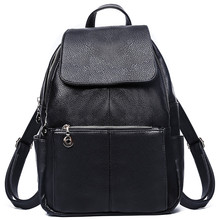 New soft leather backpack Korean version of the trend of fashion ladies backpack travel student bag tidog korean male bag retro backpack and trend travel backpack