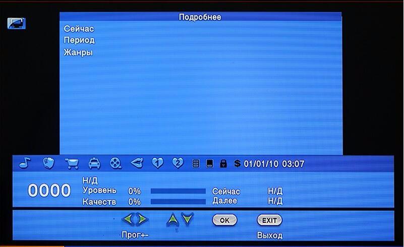 DVB-T2 H.264 GOODTV MPEG-4 11