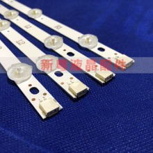 10pcs new original LED strip Circuits  6916L-1318A 6916L-1319A 6916L-1320A 6916L-1321A FOR L46V7300A-3D 3*18+3*19+2*20+2*21 GLB