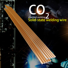 10pcs/20pcs/50pcs 70S-6 Solid Welding Wire Electrode 2.4mm*330mm Mild Steel CO2 Ar Gas Soldering Rod No Need Solder Powder(China)
