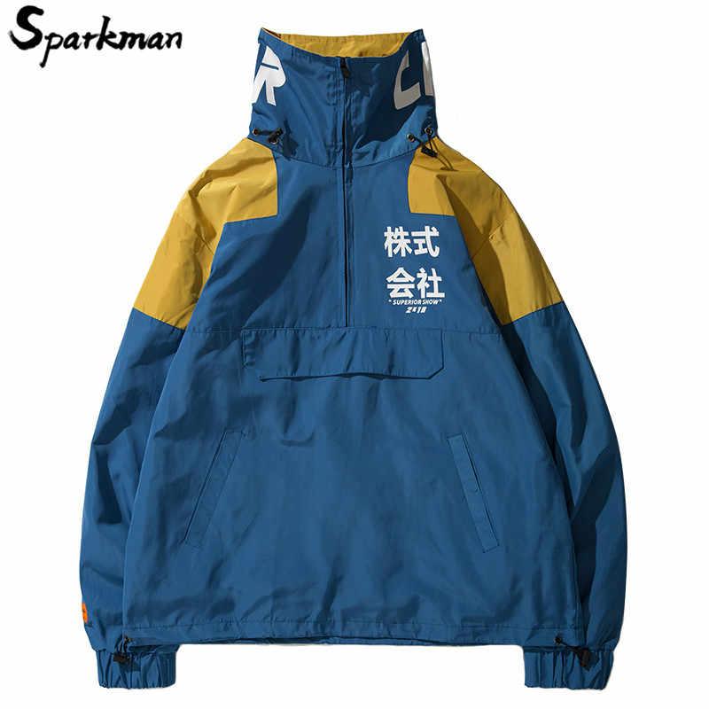 Chaqueta rompevientos Harajuku japonesa Streetwear Hip Hop hombres Color  Block chaquetas otoño 2018 Causal chaqueta abrigo d3b6f1af970