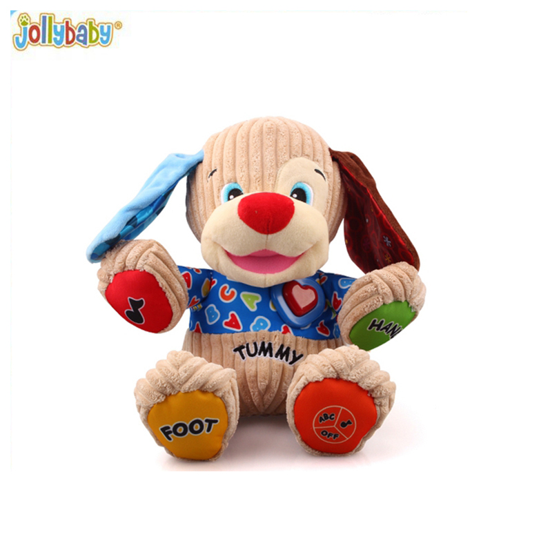 все цены на  Cute Stuffed Plush toy baby Animals Educational Electronic Soft PP Cotton Children Plush Learning Dog Soft Early Baby Dolls Toys  онлайн