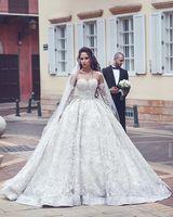 Luxurious High Quality Lace Wedding Dress 2019 Sweetheart Ball Gown Pearls Watteau Train Dubai Arabic Bridal Gowns With Veil