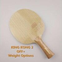 Limited Edition Sanwei KING KONG 2 KINGKONG 2, 5+2 Carbon, Cypress Handle OFF+ Table Tennis Blade Ping Pong Racket Bat