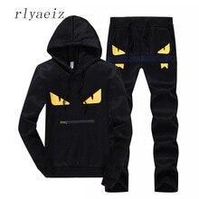 Rlyaeiz New 2017 Spring Sporting Suits Men Sportswear Autumn Casual Eye Printed Zipper Hooded Hoodies + Pants Two Piece Set 4XL