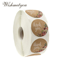 WISHMETYOU 500Pcs Roll handmade sticker Wedding Decoration Thank You Handmade with Love Stickers Kitchen Baking Seal