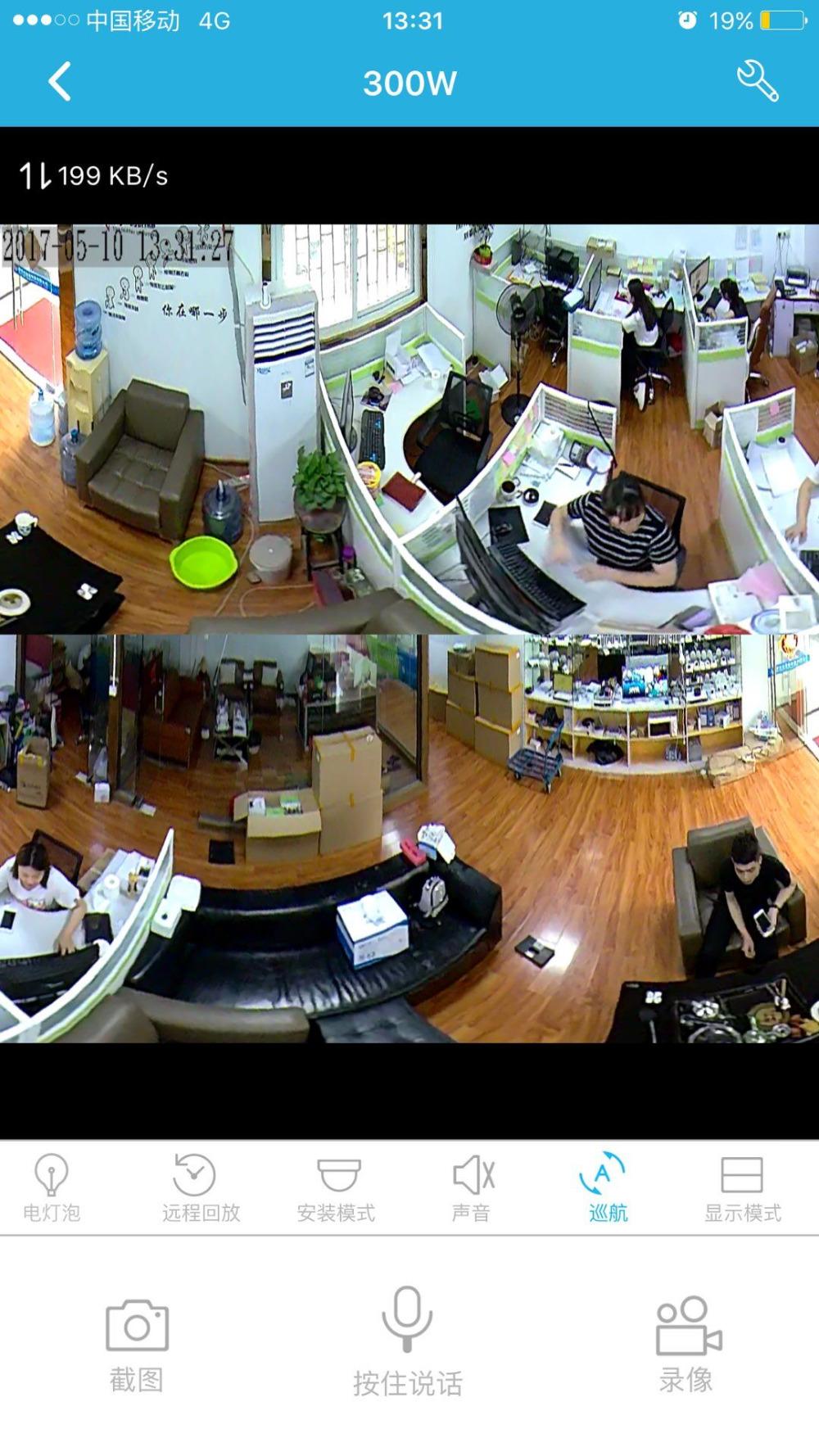 360 camera two screen