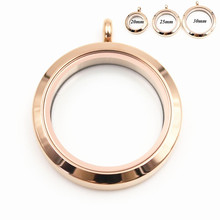 10Pcs/lot 20mm 25mm 30mm Rose Gold Plain Screw Floating Locket Stainless Steel living Memory Glass Pendant