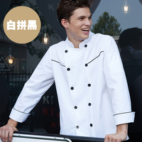 Chef Clothing Long Sleeves New Hotel Restaurant Chef Autumn Winter Clothing Men And Women Collar Workers