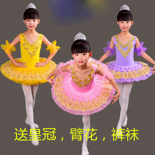 92688f6cc120 Pink Professional Ballet Tutu Girls Gymnastic Dancing Dress Adult ...