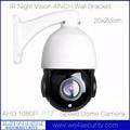 AHD PTZ Camera  1080P 20X ZOOM Pan 360 Degree Range Tilt 90 Degree Range CCTV Security High Speed Dome Camera