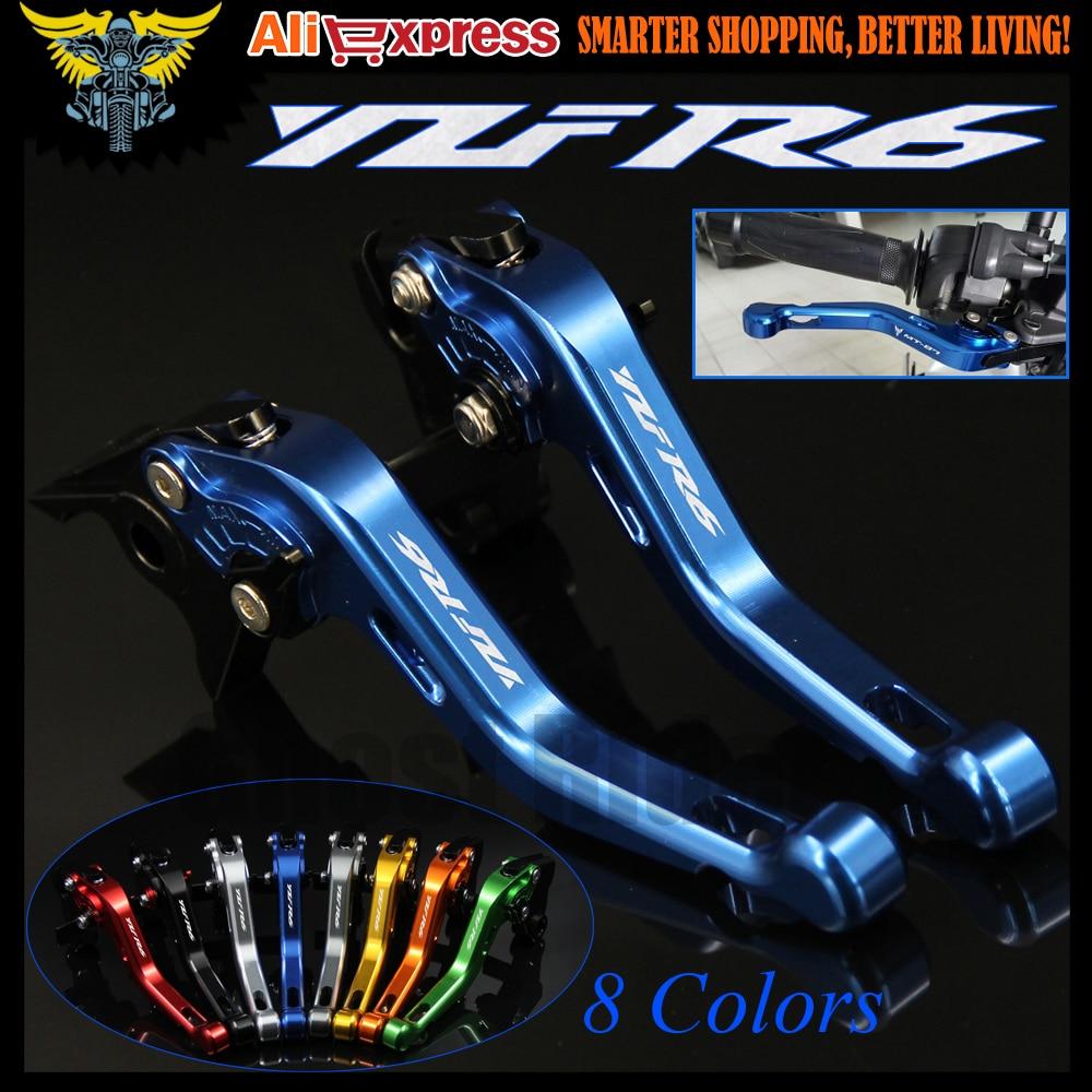 Serrure levier de frein Yamaha YZF-R 125 bleu