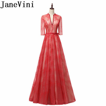 JaneVini Lace Long Evening Dresses With Sleeves A Line V Neck Beads Floor Length Red Vintage Mother of the Bride Dress Plus Size