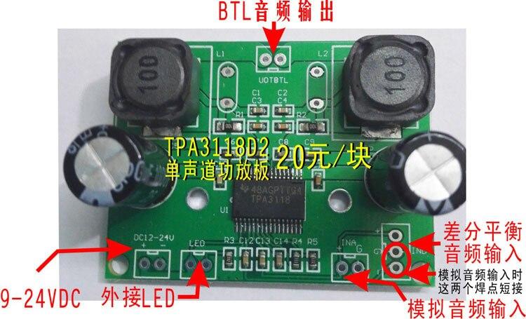 Tpa3118 Mono 60w Digital Amplifier Board Ceiling Speakers