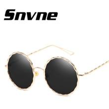 Snvne gafas de Sol redondas del marco del metal gafas de sol para hombres mujeres Marca de diseño gafas de sol oculos feminino hombre KK474