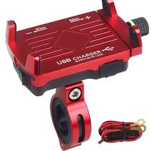 유니버설 오토바이 전화 홀더 USB 충전기 Iphone Xs Max 7 삼성 핸들 스탠드 브래킷 전화 홀더 지원