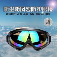 Ski Snowboard ATV Cruiser Motorcycle Motocross Goggles Off Road Bike Racing Eyewear Surfing Airsoft Paintball Game